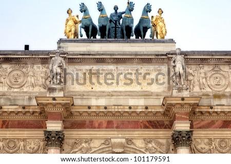 Quadriga on the Arc de Triomphe du Carrousel,Paris - stock photo