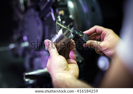 Quality control manufacturing - stock photo