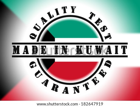 Quality test guaranteed stamp with a national flag inside, Kuwait