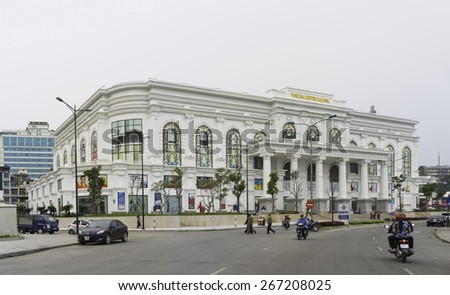 Quang Ninh, Vietnam - Mar 22, 2015: Panoramic exterior front view of Vincom Center Halong in Ha Long city. The building belongs to Vingroup, and locating by Bai Tu Long bay