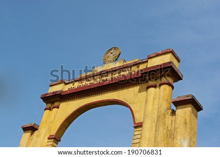 QUANG TRI, VIETNAM - SEPT 13, 2009: A memorial gate on the side of Ben Hai river. This historical river was the border line between north and south Vietnam in the war before 1975.