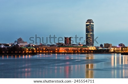 Quay of Yekaterinburg, evening, Russia  - stock photo