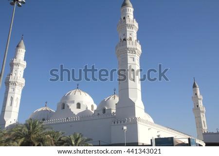 Quba' Mosque, Kingdom of Saudi Arabia. - stock photo