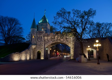 Quebec City historic fortified wall at dusk - stock photo