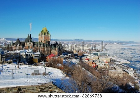 Quebec City skyline - stock photo