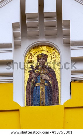 Queen Mosaic Saint Volodymyr Cathedral Kiev Ukraine.  Saint Volodymyr was built between 1882 and 1896.  It is the mother church of the Ukrainian Orthodox church. - stock photo