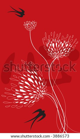 """queen of lace flowers and swallows with """"heart"""" on red (raster) - illustrated art / chinese word """"xing"""" means """"heart"""" in english - stock photo"""