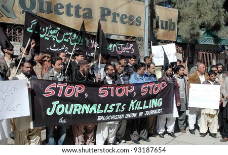 QUETTA, PAKISTAN - JAN 20: Journalists are protesting in favor of their demands during a demonstration arranged by Balochistan Union of Journalists at Quetta press club on January 20, 2012 In Quetta, Pakistan. - stock photo