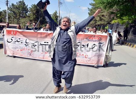 Asianet-Pakistan's Portfolio on Shutterstock