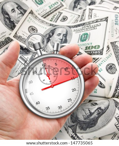 quick credit in cash - stock photo