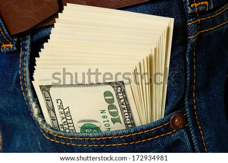 Quick  loans on favorable terms for the population. - stock photo
