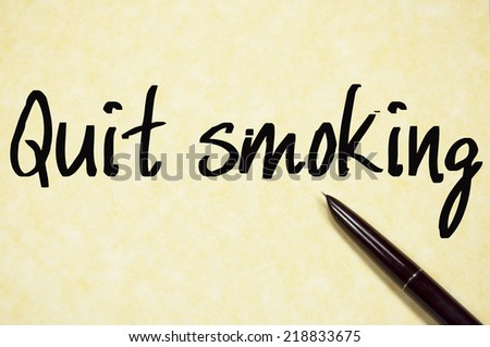 quitting smoking essay