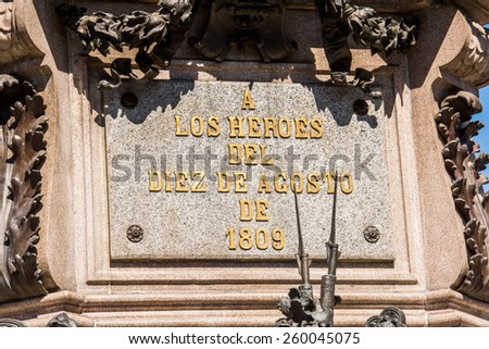 QUITO, ECUADOR - JAN 5, 2015: Part of the monument to the heroes of the August 10, 1809 - stock photo