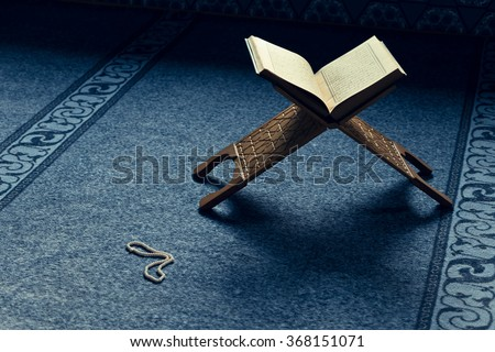 Quran - holy book of Muslims, in the Turkish mosque - stock photo