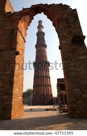 Qutb Minar - New Delhi, India - stock photo