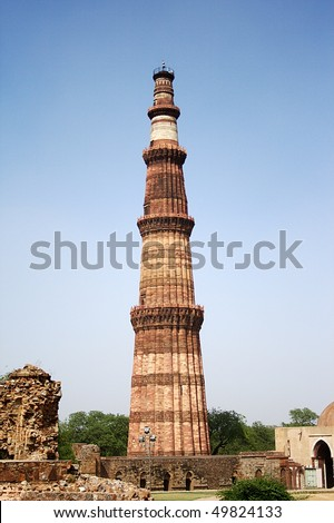 Qutub Minar, New Delhi - stock photo