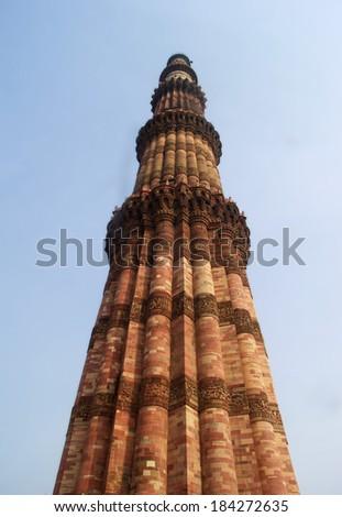 Qutub Minar. Qutub Complex, Delhi, India - stock photo