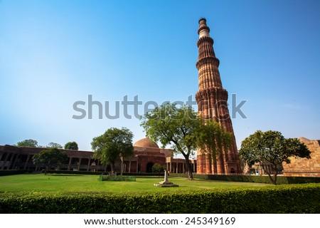 Qutub Minar, The tallest stone tower in the world (Delhi, India) - stock photo