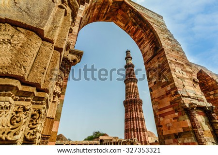 Qutub Minar Tower, Delhi India - stock photo