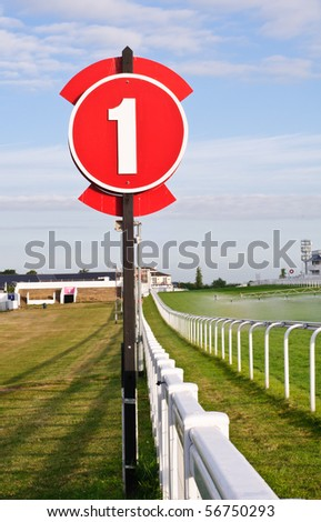 Racecourse in early morning - stock photo