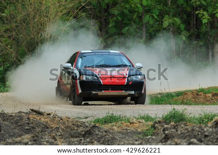 Racing cars,Auto racing,Thailand Rally 2016 Championship Field 2 in Lampang, Thailand. May 29, 2016