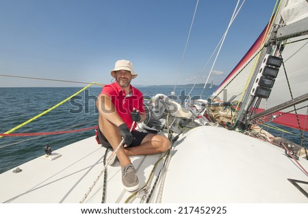 Racing on sailing yachts in the waters of the Amursky Bay, Russian Far East  region ,   Russia