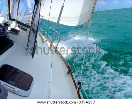 Racing yacht... - stock photo