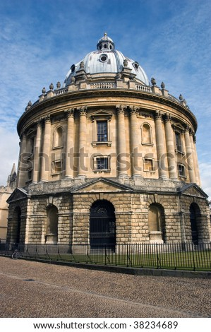 Radcliffe camera, Oxford - stock photo