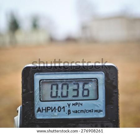 radiation Measurement - stock photo