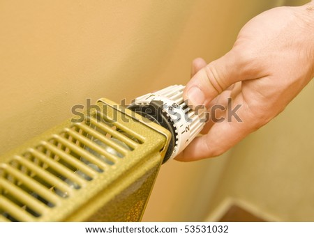 Radiator thermostat - stock photo