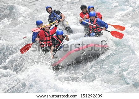 Rafting, extreme and fun sport - stock photo