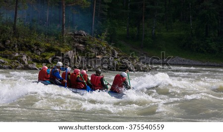 rafting Katun river  - stock photo