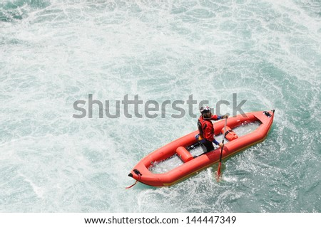 Rafting, Kayaking, extreme, sport, water, fun - stock photo