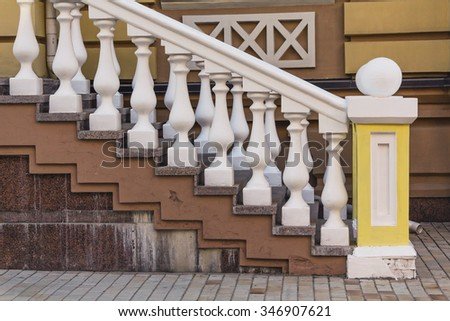 Railing Stairs In An Old Vintage Style. Architecture