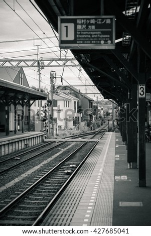 Railroad, train on the way in japan - stock photo