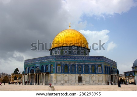 Rain arrives at Dome of the Rock in the Temple Mount of Jerusalem, Israel - stock photo