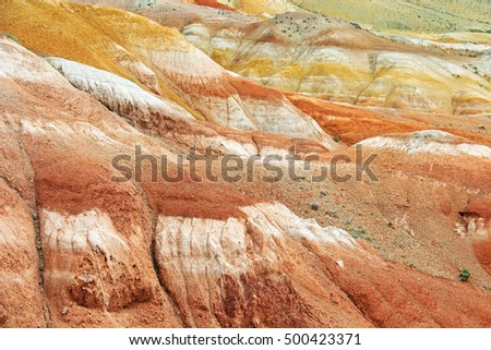 Rainbow colorful Mountains. Plateau Ukok, Altai mountains, Siberia, Russia