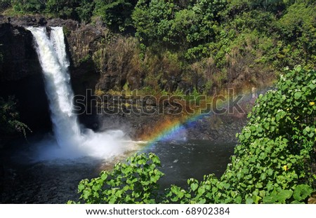 Rainbow Falls (Big Island, Hawaii) 01 - stock photo