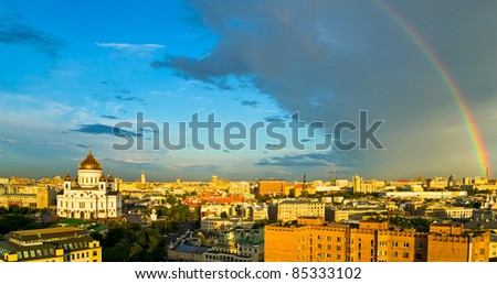 Rainbow over Moscow skyline in summer. Aerial view to Moscow city center, Cathedral, towers and skyline.  - stock photo