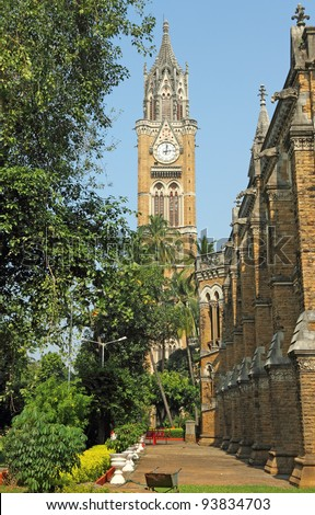 Rajabai Clock Tower on University Fort Campus , Mumbai ( Bombay ), India, Asia - stock photo