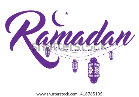 Ramadan crescent moon and lanterns design. - stock photo