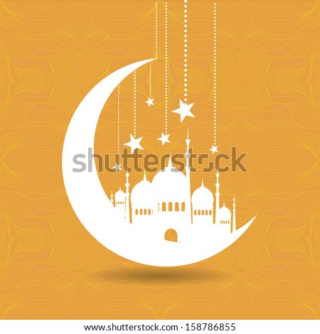 Ramadan Kareem background with 3d paper - stock photo