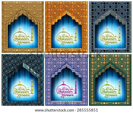 Ramadan Kareem - Islamic Holy Nights Theme 3d Design - stock photo