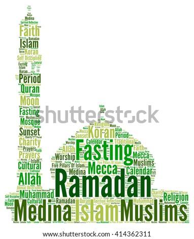 Ramadan word cloud concept - stock photo