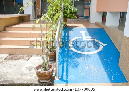 Ramp for the disabled - stock photo
