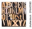 Random Wooden Letterpress Alphabet - stock photo