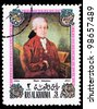 RAS AL KHAIMA - CIRCA 1972: A stamp printed in Ras Al Khaima shows painting of Saverio dalla Rosa - Mozart in Verona, series, circa 1972 - stock photo
