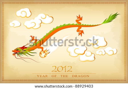 raster colorful Chinese dragon illustration for New Year 2012 on light beige background - stock photo