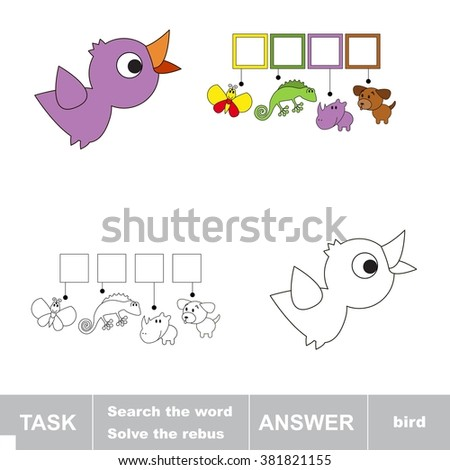 Raster copy. Solve the rebus. Find hidden word BIRD.Task and answer. Search the word.