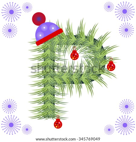 Raster illustration of fir-tree font. Winter alphabet letter. Green stylized figure with Christmas decorations, cap and snowflakes. Series of Letters, Numbers and Symbols. - stock photo